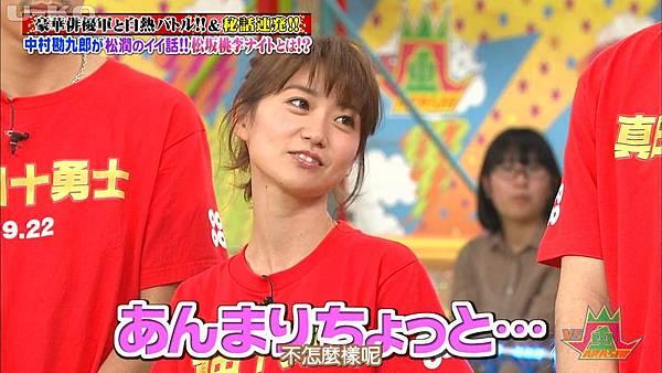 【U-ko字幕組】160825 VS嵐_20160830232604.JPG