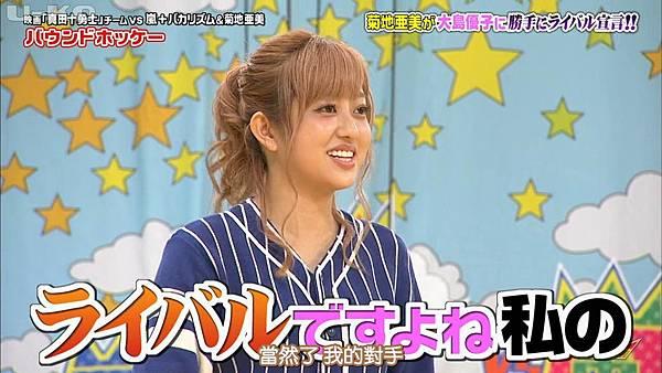 【U-ko字幕組】160825 VS嵐_20160831002539.JPG