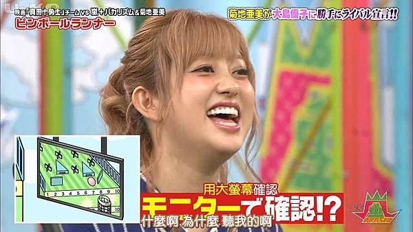 【U-ko字幕組】160825 VS嵐_20160831233946.JPG