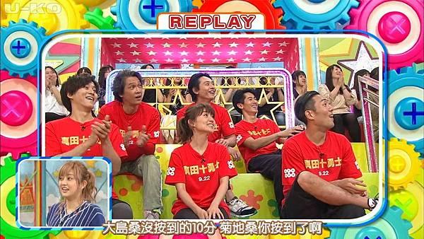 【U-ko字幕組】160825 VS嵐_20160901005647.JPG