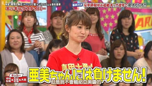 【U-ko字幕組】160825 VS嵐_20160901010934.JPG