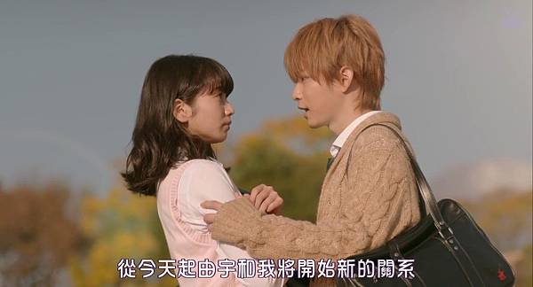 [SUBPIG][The Black Devil and the White Prince 2016][720p]_2016931253.JPG