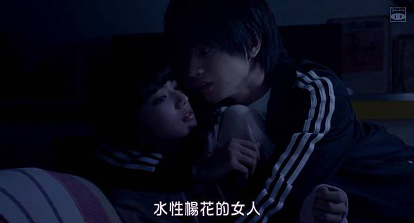 [SUBPIG][The Black Devil and the White Prince 2016][720p]_201693233726.JPG