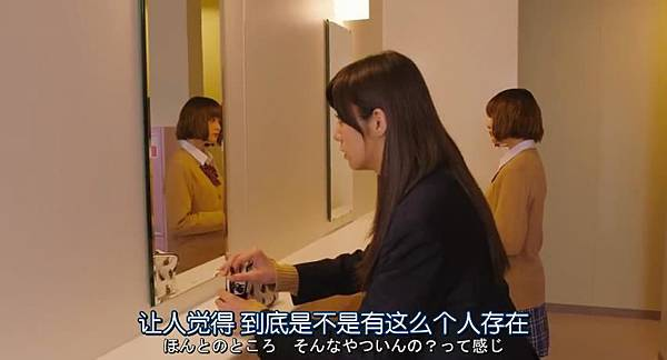 狼少女与黑王子.Ookami.Shoujo.to.Kuro.Ouji.Chi_Jap.WEBrip.852X460-ZhuixinFan_20160911150249.JPG