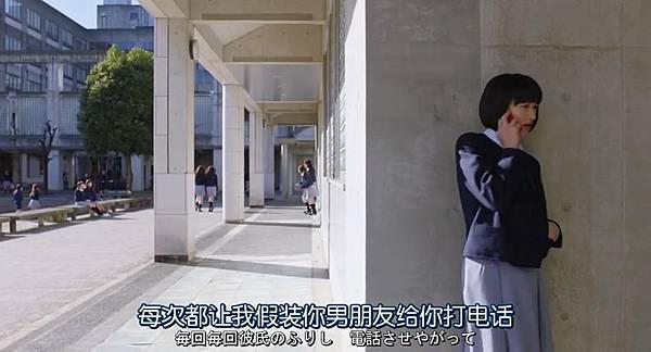 狼少女与黑王子.Ookami.Shoujo.to.Kuro.Ouji.Chi_Jap.WEBrip.852X460-ZhuixinFan_20160911150057.JPG