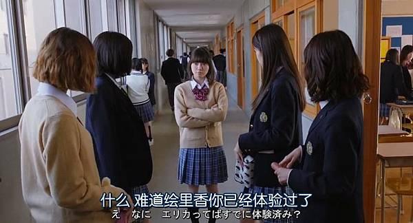 狼少女与黑王子.Ookami.Shoujo.to.Kuro.Ouji.Chi_Jap.WEBrip.852X460-ZhuixinFan_20160911145856.JPG