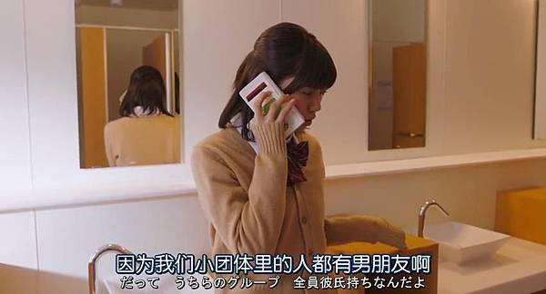 狼少女与黑王子.Ookami.Shoujo.to.Kuro.Ouji.Chi_Jap.WEBrip.852X460-ZhuixinFan_20160911150131.JPG