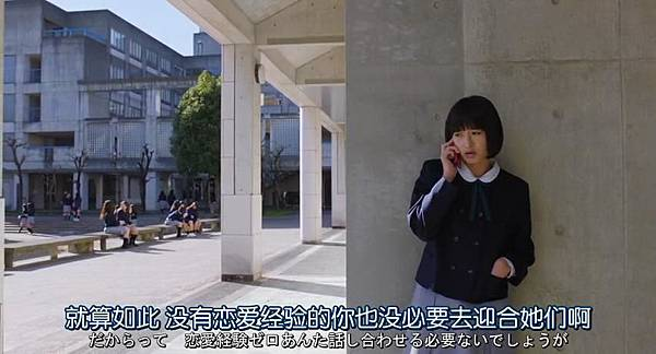狼少女与黑王子.Ookami.Shoujo.to.Kuro.Ouji.Chi_Jap.WEBrip.852X460-ZhuixinFan_20160911150147.JPG