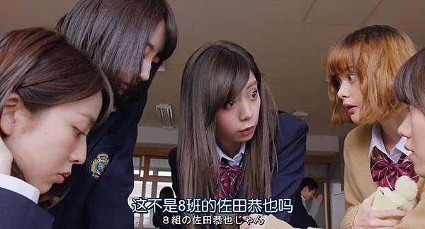 狼少女与黑王子.Ookami.Shoujo.to.Kuro.Ouji.Chi_Jap.WEBrip.852X460-ZhuixinFan_20160911151248.JPG