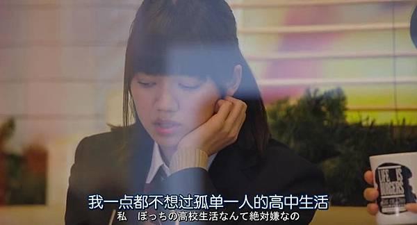 狼少女与黑王子.Ookami.Shoujo.to.Kuro.Ouji.Chi_Jap.WEBrip.852X460-ZhuixinFan_20160911150416.JPG