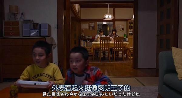狼少女与黑王子.Ookami.Shoujo.to.Kuro.Ouji.Chi_Jap.WEBrip.852X460-ZhuixinFan_20160911152113.JPG
