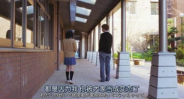 狼少女与黑王子.Ookami.Shoujo.to.Kuro.Ouji.Chi_Jap.WEBrip.852X460-ZhuixinFan_20160911153349.JPG