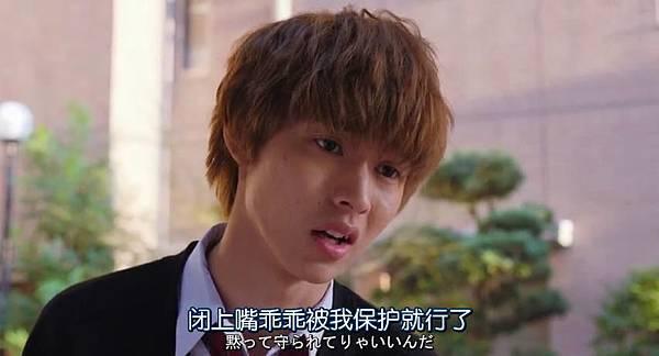 狼少女与黑王子.Ookami.Shoujo.to.Kuro.Ouji.Chi_Jap.WEBrip.852X460-ZhuixinFan_20160911153406.JPG