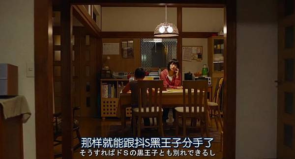 狼少女与黑王子.Ookami.Shoujo.to.Kuro.Ouji.Chi_Jap.WEBrip.852X460-ZhuixinFan_20160911154011.JPG