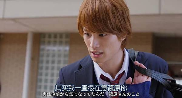 狼少女与黑王子.Ookami.Shoujo.to.Kuro.Ouji.Chi_Jap.WEBrip.852X460-ZhuixinFan_20160911154311.JPG