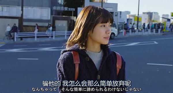 狼少女与黑王子.Ookami.Shoujo.to.Kuro.Ouji.Chi_Jap.WEBrip.852X460-ZhuixinFan_20160911161115.JPG