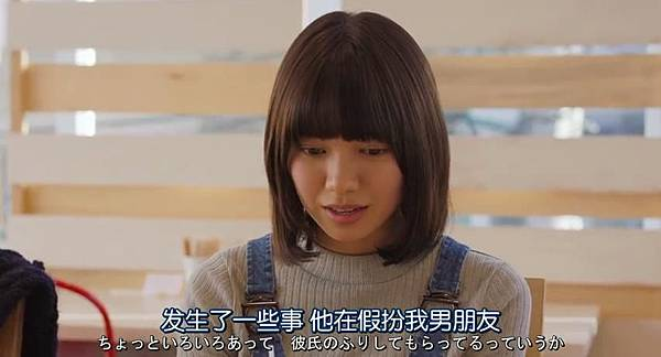 狼少女与黑王子.Ookami.Shoujo.to.Kuro.Ouji.Chi_Jap.WEBrip.852X460-ZhuixinFan_20160911161719.JPG