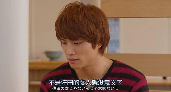狼少女与黑王子.Ookami.Shoujo.to.Kuro.Ouji.Chi_Jap.WEBrip.852X460-ZhuixinFan_20160911161809.JPG