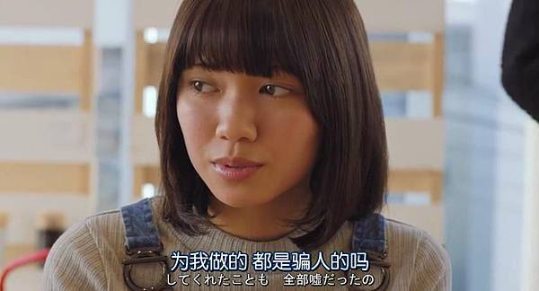 狼少女与黑王子.Ookami.Shoujo.to.Kuro.Ouji.Chi_Jap.WEBrip.852X460-ZhuixinFan_20160911162055.JPG