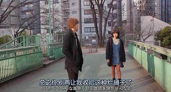 狼少女与黑王子.Ookami.Shoujo.to.Kuro.Ouji.Chi_Jap.WEBrip.852X460-ZhuixinFan_20160911162248.JPG