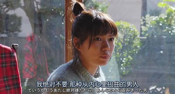狼少女与黑王子.Ookami.Shoujo.to.Kuro.Ouji.Chi_Jap.WEBrip.852X460-ZhuixinFan_20160911162727.JPG