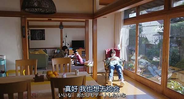 狼少女与黑王子.Ookami.Shoujo.to.Kuro.Ouji.Chi_Jap.WEBrip.852X460-ZhuixinFan_20160911162631.JPG