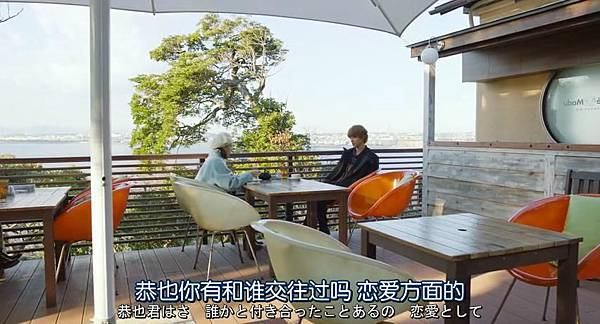 狼少女与黑王子.Ookami.Shoujo.to.Kuro.Ouji.Chi_Jap.WEBrip.852X460-ZhuixinFan_20160911163320.JPG
