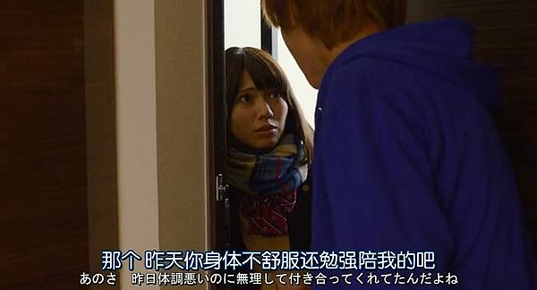 狼少女与黑王子.Ookami.Shoujo.to.Kuro.Ouji.Chi_Jap.WEBrip.852X460-ZhuixinFan_20160911164034.JPG