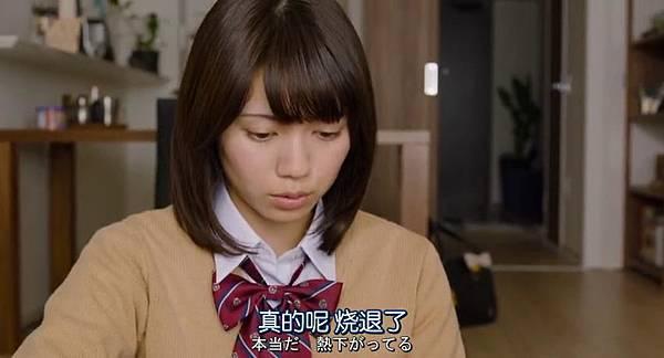 狼少女与黑王子.Ookami.Shoujo.to.Kuro.Ouji.Chi_Jap.WEBrip.852X460-ZhuixinFan_20160911165006.JPG