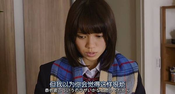 狼少女与黑王子.Ookami.Shoujo.to.Kuro.Ouji.Chi_Jap.WEBrip.852X460-ZhuixinFan_20160911165253.JPG