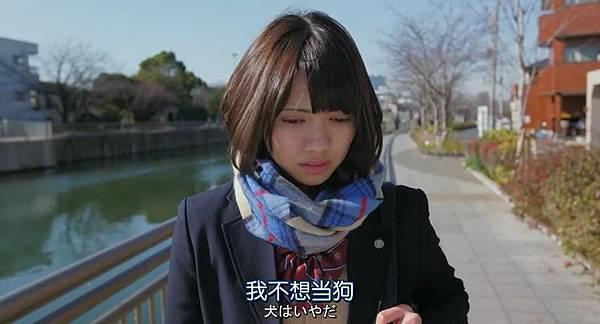 狼少女与黑王子.Ookami.Shoujo.to.Kuro.Ouji.Chi_Jap.WEBrip.852X460-ZhuixinFan_20160911165821.JPG