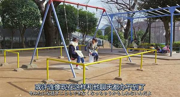 狼少女与黑王子.Ookami.Shoujo.to.Kuro.Ouji.Chi_Jap.WEBrip.852X460-ZhuixinFan_20160911165647.JPG