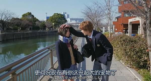 狼少女与黑王子.Ookami.Shoujo.to.Kuro.Ouji.Chi_Jap.WEBrip.852X460-ZhuixinFan_20160911165803.JPG