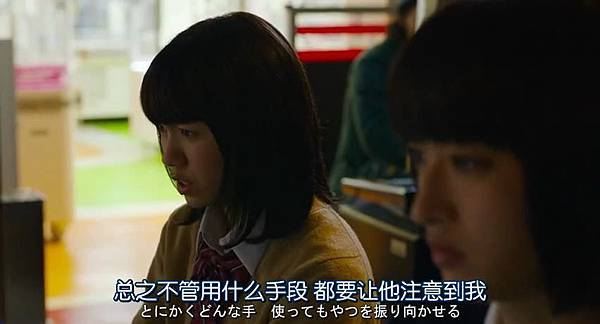 狼少女与黑王子.Ookami.Shoujo.to.Kuro.Ouji.Chi_Jap.WEBrip.852X460-ZhuixinFan_20160911170118.JPG