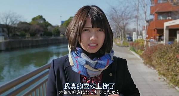 狼少女与黑王子.Ookami.Shoujo.to.Kuro.Ouji.Chi_Jap.WEBrip.852X460-ZhuixinFan_20160911165843.JPG