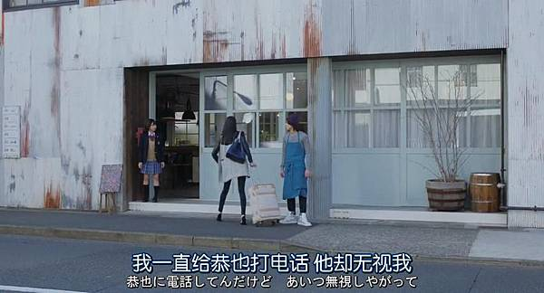 狼少女与黑王子.Ookami.Shoujo.to.Kuro.Ouji.Chi_Jap.WEBrip.852X460-ZhuixinFan_20160911170550.JPG