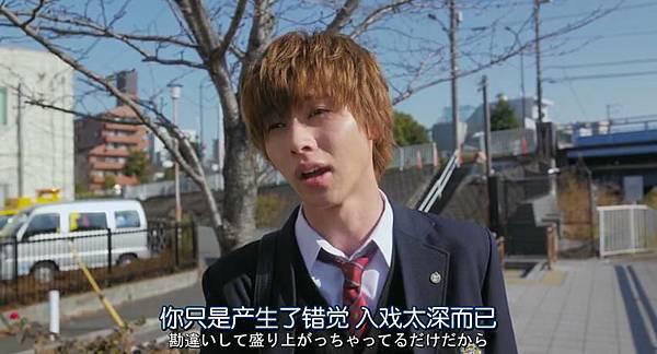 狼少女与黑王子.Ookami.Shoujo.to.Kuro.Ouji.Chi_Jap.WEBrip.852X460-ZhuixinFan_20160911165928.JPG