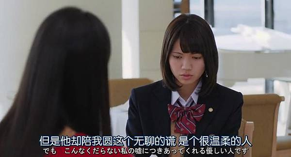 狼少女与黑王子.Ookami.Shoujo.to.Kuro.Ouji.Chi_Jap.WEBrip.852X460-ZhuixinFan_20160911170900.JPG