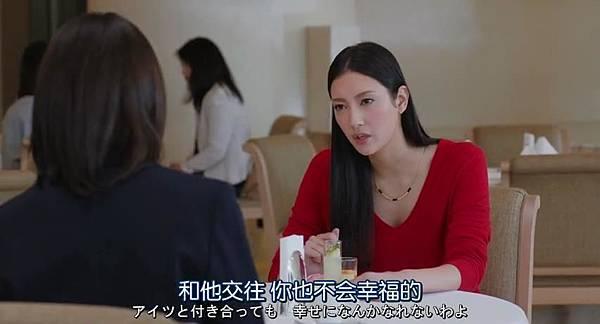 狼少女与黑王子.Ookami.Shoujo.to.Kuro.Ouji.Chi_Jap.WEBrip.852X460-ZhuixinFan_20160911170831.JPG