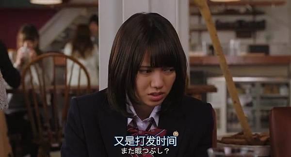 狼少女与黑王子.Ookami.Shoujo.to.Kuro.Ouji.Chi_Jap.WEBrip.852X460-ZhuixinFan_20160911170711.JPG