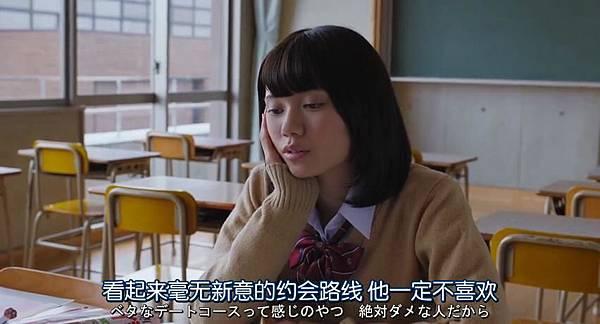 狼少女与黑王子.Ookami.Shoujo.to.Kuro.Ouji.Chi_Jap.WEBrip.852X460-ZhuixinFan_20160916144644.JPG