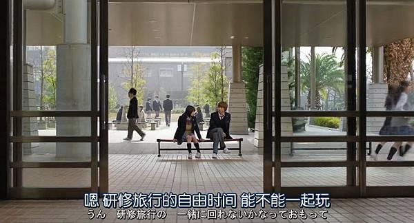 狼少女与黑王子.Ookami.Shoujo.to.Kuro.Ouji.Chi_Jap.WEBrip.852X460-ZhuixinFan_20160916144021.JPG