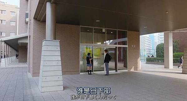 狼少女与黑王子.Ookami.Shoujo.to.Kuro.Ouji.Chi_Jap.WEBrip.852X460-ZhuixinFan_20160916144752.JPG