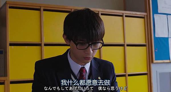 狼少女与黑王子.Ookami.Shoujo.to.Kuro.Ouji.Chi_Jap.WEBrip.852X460-ZhuixinFan_20160916144708.JPG