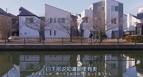 狼少女与黑王子.Ookami.Shoujo.to.Kuro.Ouji.Chi_Jap.WEBrip.852X460-ZhuixinFan_20160916144835.JPG