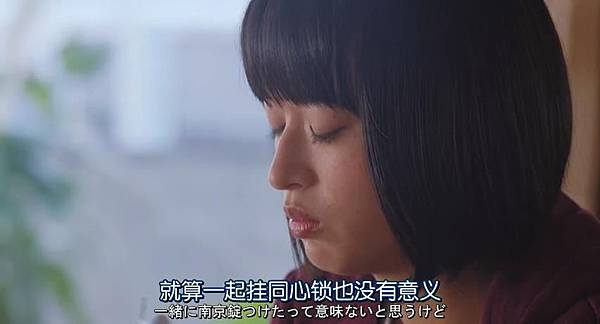 狼少女与黑王子.Ookami.Shoujo.to.Kuro.Ouji.Chi_Jap.WEBrip.852X460-ZhuixinFan_20160916145020.JPG