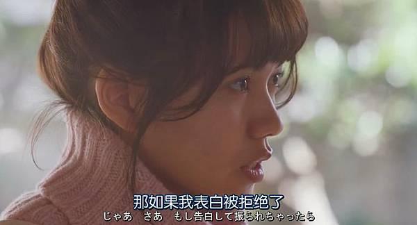 狼少女与黑王子.Ookami.Shoujo.to.Kuro.Ouji.Chi_Jap.WEBrip.852X460-ZhuixinFan_20160916145109.JPG