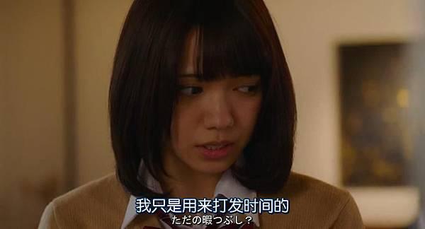 狼少女与黑王子.Ookami.Shoujo.to.Kuro.Ouji.Chi_Jap.WEBrip.852X460-ZhuixinFan_20160916145551.JPG