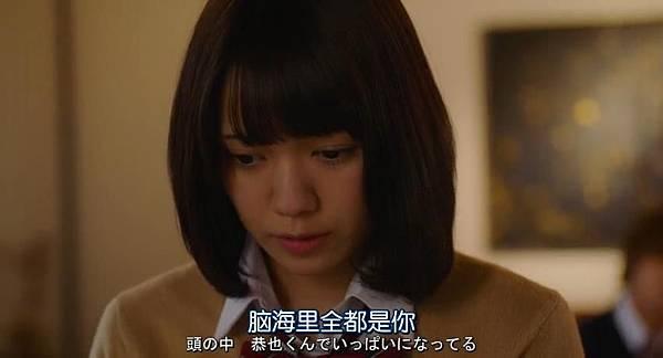 狼少女与黑王子.Ookami.Shoujo.to.Kuro.Ouji.Chi_Jap.WEBrip.852X460-ZhuixinFan_20160916145532.JPG