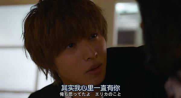 狼少女与黑王子.Ookami.Shoujo.to.Kuro.Ouji.Chi_Jap.WEBrip.852X460-ZhuixinFan_20160916145657.JPG